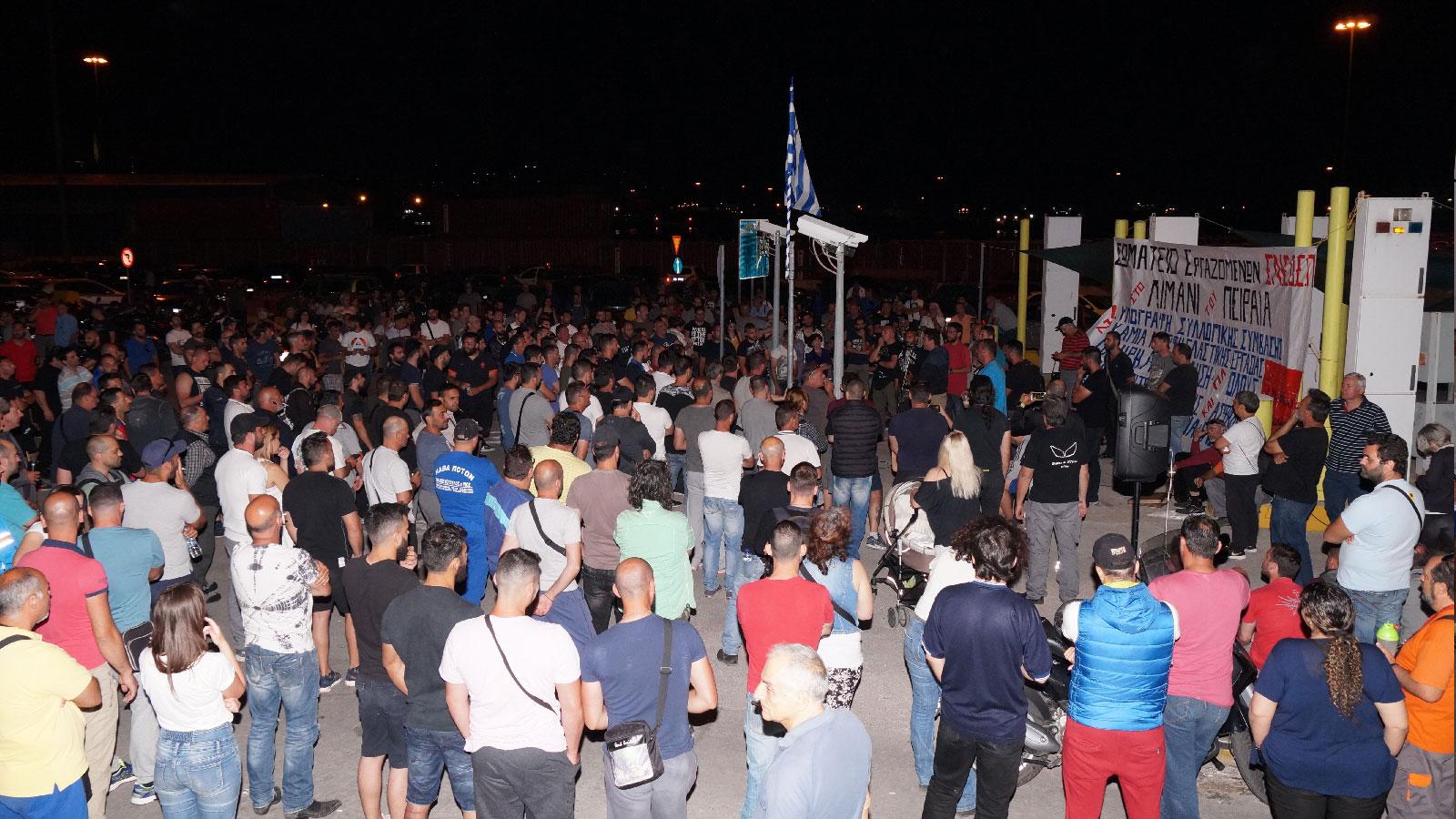 Ο Σύνδεσμος Ιδιωτικών Υπαλλήλων Αθήνας στο Πλευρό των Απεργών της COSCO