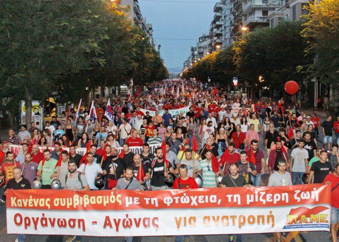 Ανακοίνωση Σωματειακής Επιτροπής ICAP για Γενική Συνέλευση 4/11 και Απεργία 14/11