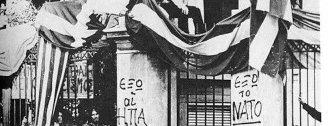 45 χρόνια από την αιματοβαμμένη εξέγερση του Πολυτεχνείου
